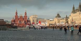 Une semaine de vacances inoubliables à Moscou